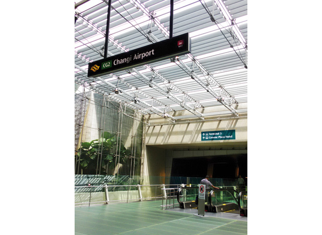 Changi airport stn
