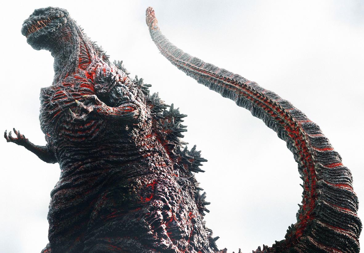 Godzilla (character), Shin Godzilla