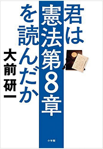 BookReview324 (1)
