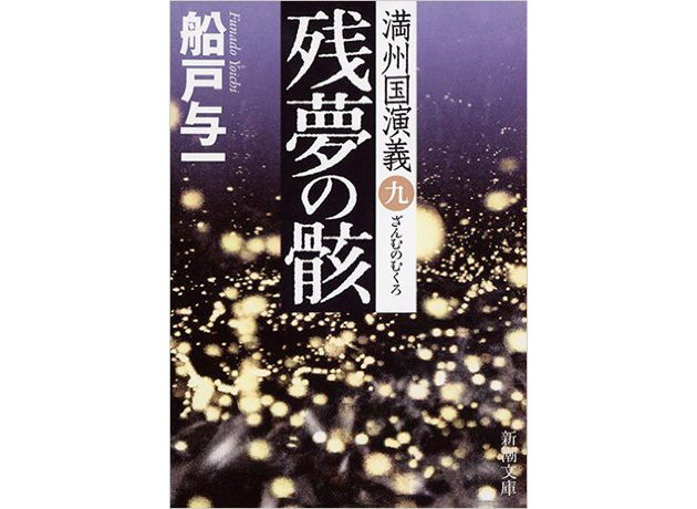 bookreview325-2