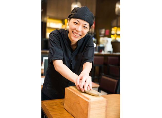 Chef Akane 2