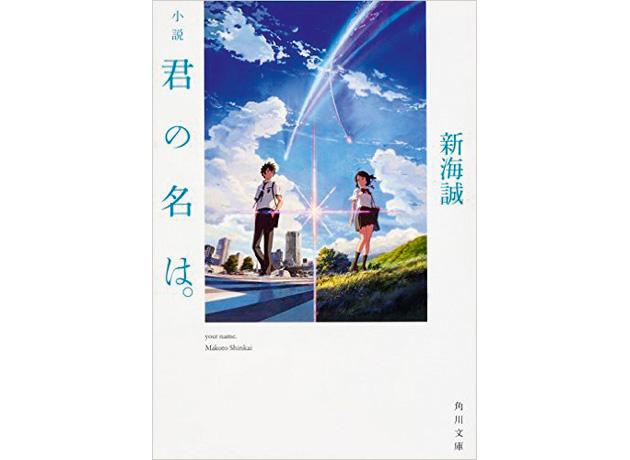 kinokuniya-book