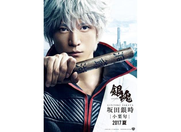 TV Tokyo & Encore Films