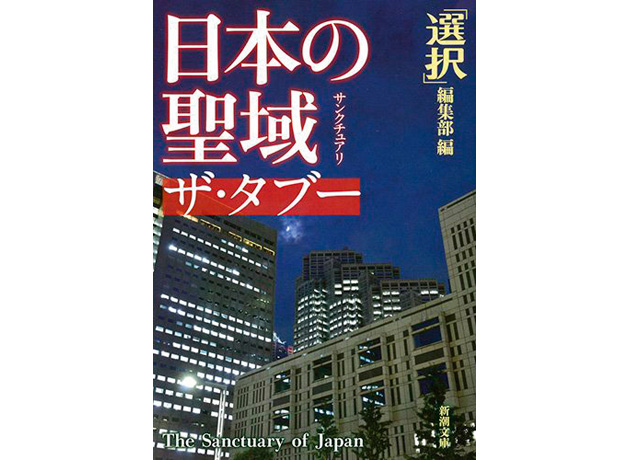 bookreview330-3