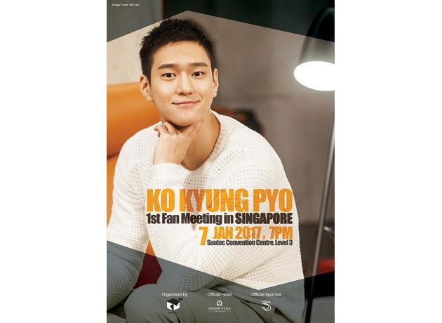 ko-kyung-pyo