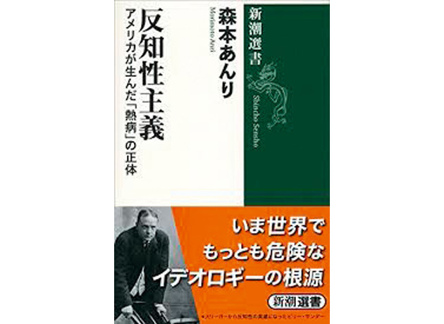 bookreview331-5