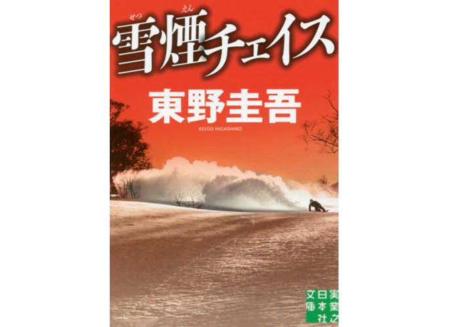book-ranking1