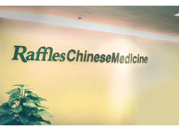 ブギス本院のほか、Raffles Holland V院やShaw Centre院でも受診可能