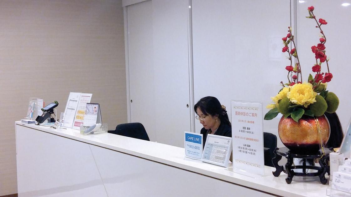 各種予防接種や健康診断の予約など、さまざまなサービスを提供