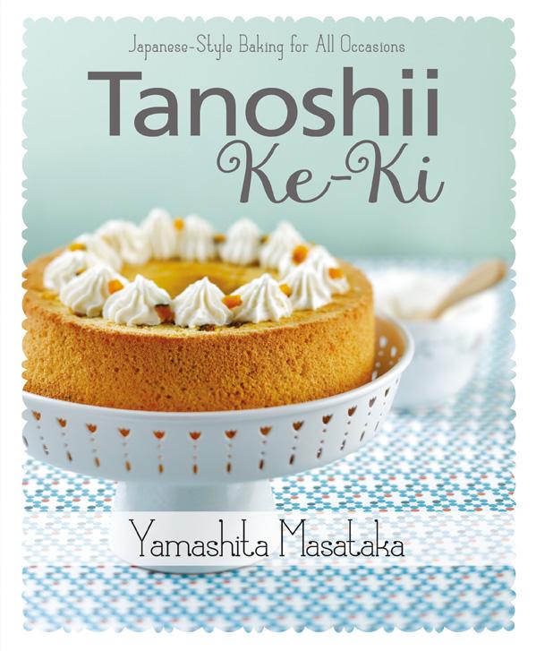 Tanoshii Ke-ki (1 Dec) Cover.indd