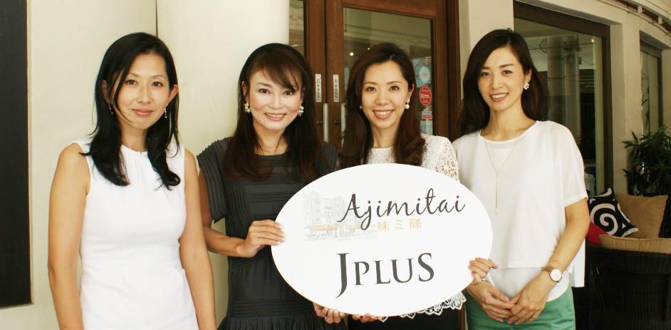 Readers-Ajimitai-June-1024x683-1