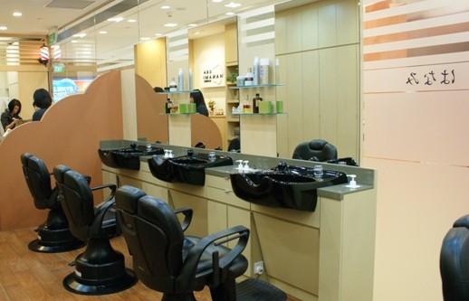 hanami barber
