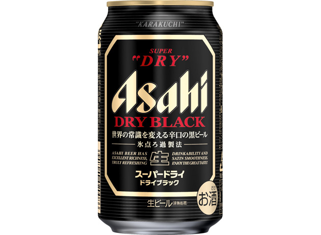 AsahiSuperDryBlackLager 350ml Can