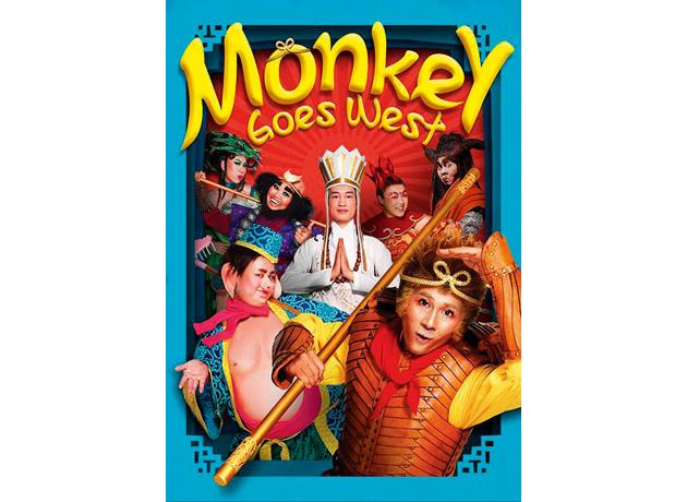 monkey_stage-2