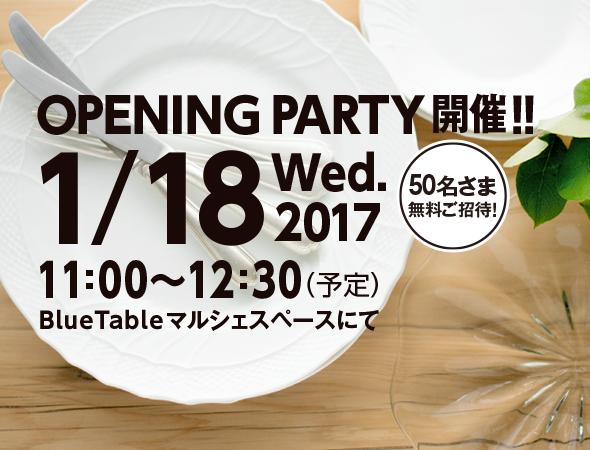 event_title_pc