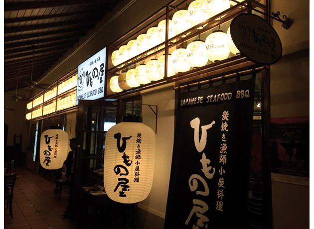 himonoya-entrance
