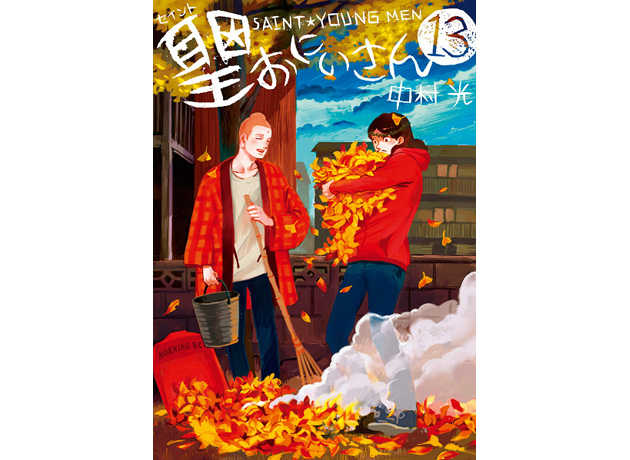 bookreview328-5