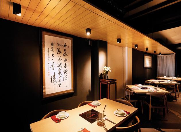 tang3_restaurant-1