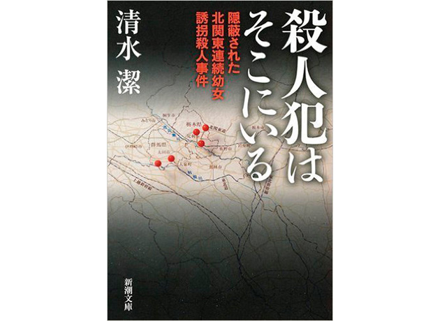bookreview329-6