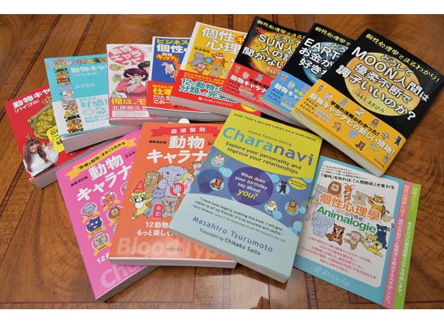 今年新たに3冊を出版する予定の弦本氏の著書は、合計58 冊にのぼる。台湾やフィンランドなど、すでに海外版も数多い