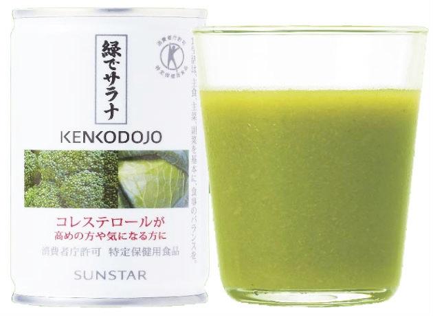 juice-web-ver1
